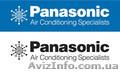 Продажа,  установка,  профилактика кондиционеров по доступным ценам