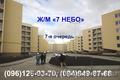Аренда 1-комн.квартиры в Ж/К 7 небо,  Одесса,