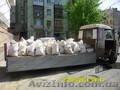 перевозки и вывоз мусора.