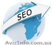 SEO Продвижение и раскрутка сайтов,  оптимизация и контекстная реклам