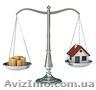 Оценка квартир Одесса за 300 гривен