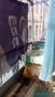 Продам 3-комн., 2/3 ул.Торговая/Ушинского - Изображение #9, Объявление #1500934