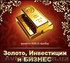Продажа готовых фирм ООО и ЧП с НДС и без НДС,  с оборотами и без