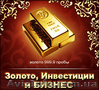 Выпуск Банковских Гарантий ТОП 25/50/100 Европейских банков, Объявление #1505280