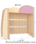 Двухъярусная детская кровать с приставной лестницей