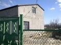 Продам дом / дачу с. Пшеняново  Коминтерновский район