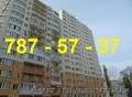 Продажа квартир,  1-к. в ЖК «Вернисаж». Без посредников.