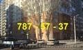 Продажа квартир,  3-к. в ЖК «Вернисаж». Оформление 0%.