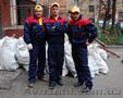 Вывоз мусора хлама. - Изображение #9, Объявление #898142