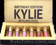 Матовая помада Kylie - Распродажа остатков