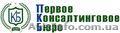 Правовой,  бухгалтерский консалтинг в Одессе
