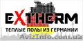 Теплые полы и системы кабельного обогрева ТМ Extherm