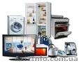 Скупка холодильников,  стиральных машин в Одессе дорого