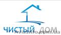 Высотная мойка фасадов в Одессе