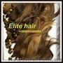 Продать волосы дорого по всей Украине. ООО Скупка волос приобретает натуральные