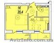 Строительная компания реализует 2-х комн. квартиры. Рассрочка до июля 2021 года. - Изображение #6, Объявление #1584112
