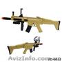 AR Gun - игра порадует детей и взрослых. от 800 грн. Опт/Розница