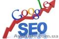 SEO/Сео продвижение сайта в топ по поисковым системах- компания Nomax