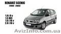 Разборка Renault Scenic 1998-2011
