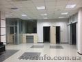 В аренду помещение под офис банк Александровский пр,  Одесса 345 м кв