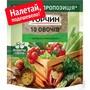 Продам приправу торчин 10 овощей по лучшей цене в Украине