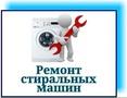 Выкуп б/у стиральных машин Одесса.  Ремонт стиральных машин Одесса.