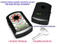 Лучшая защита от видеонаблюдения,  детектор камер
