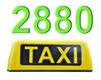 Ваше такси в Одессе