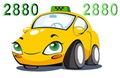 Такси Одесса – машины есть всегда