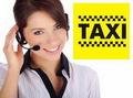 Эконом такси Одесса полный сервис
