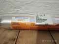 MasterSeal 440 - Полиуретановый герметик для швов (600 мл).