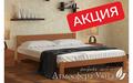 Современная деревянная односпальная кровать из массива ольхи