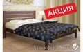 Односпальная кровать из натурального дерева Селена плюс